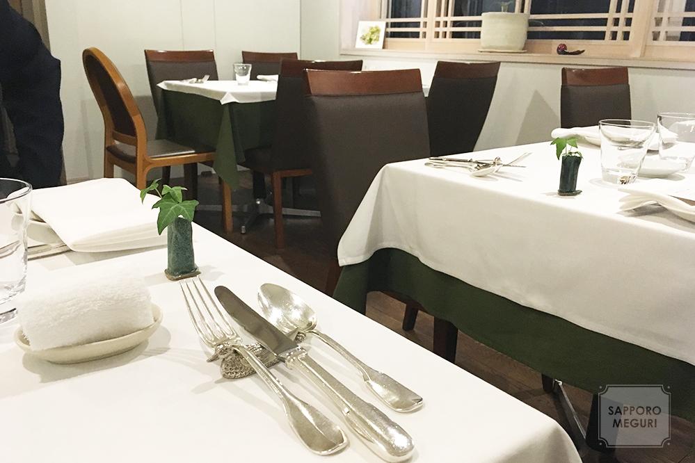 ラサンテ 宮の森 丸山 フレンチレストラン 記念日 デート 夫婦 店内