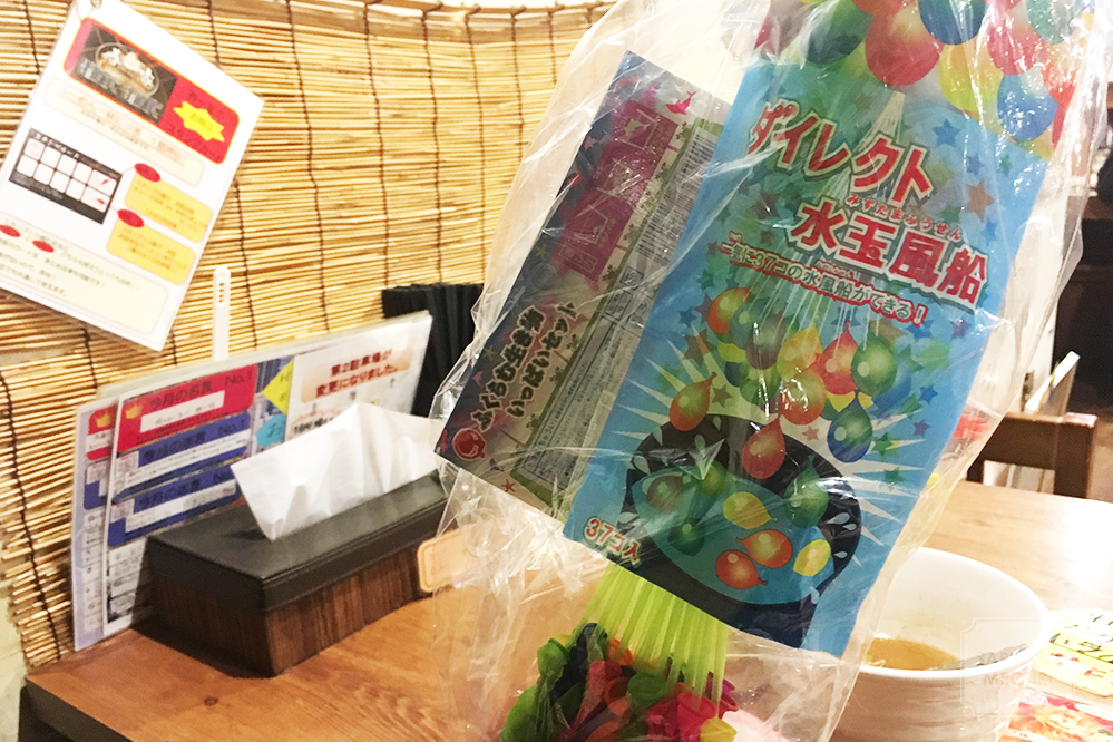 札幌春一家本店のプレゼントのおもちゃ