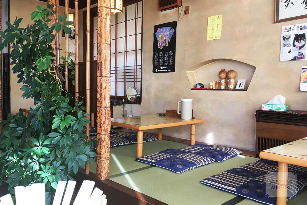 札幌 西区 発寒 満月食堂 定食 唐揚げ