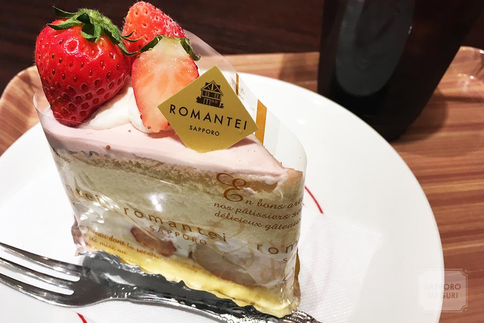 ろまん亭のスペシャルショートケーキ