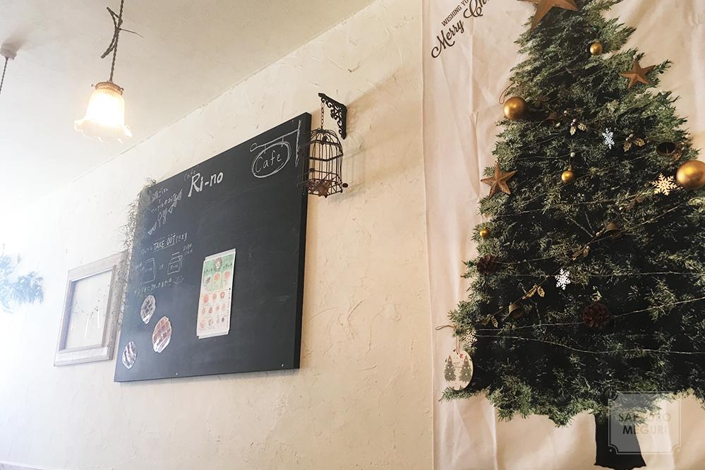 カフェリーノの店内