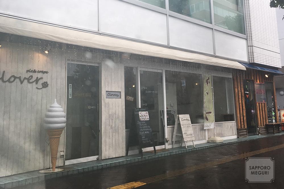 平岸のクレープ専門店クローバーの外観