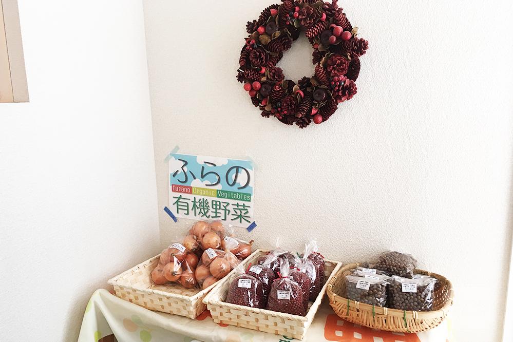 豊平区のパン屋さんMichiの店内
