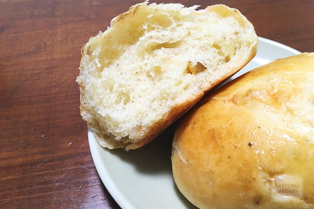 豊平区のパン屋さんMichiのオーガニックレモンロール
