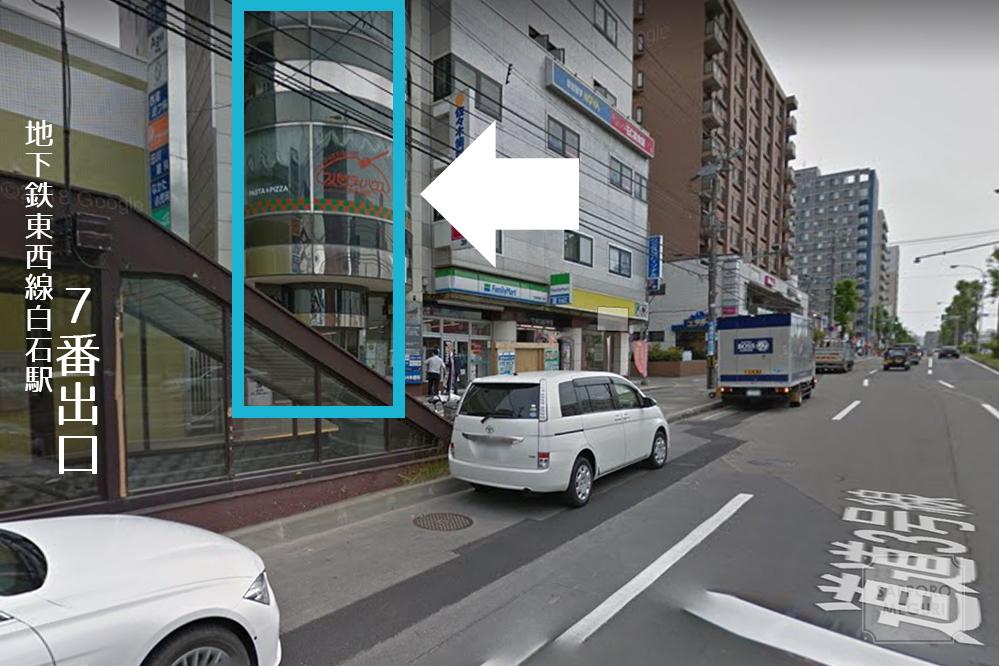 札幌スパゲティハウスディスワンの入り口