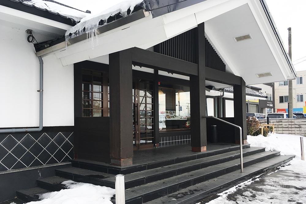 むぎの里菊水元町店の外観