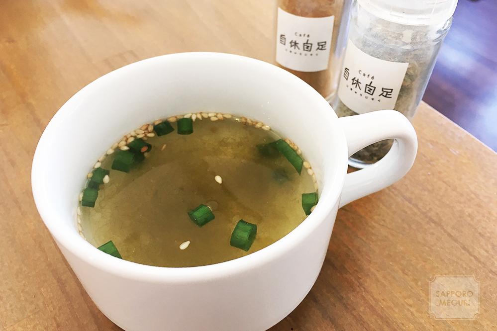 カフェ自休自足六軒村店のスープ