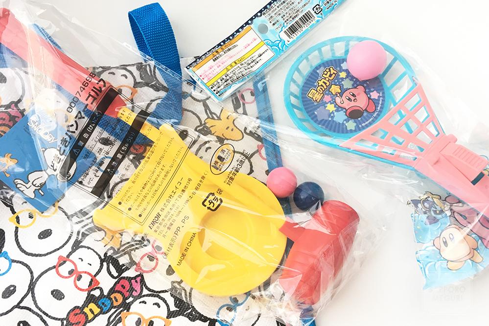 田所商店札幌平岸店のキッズメニューのおもちゃ