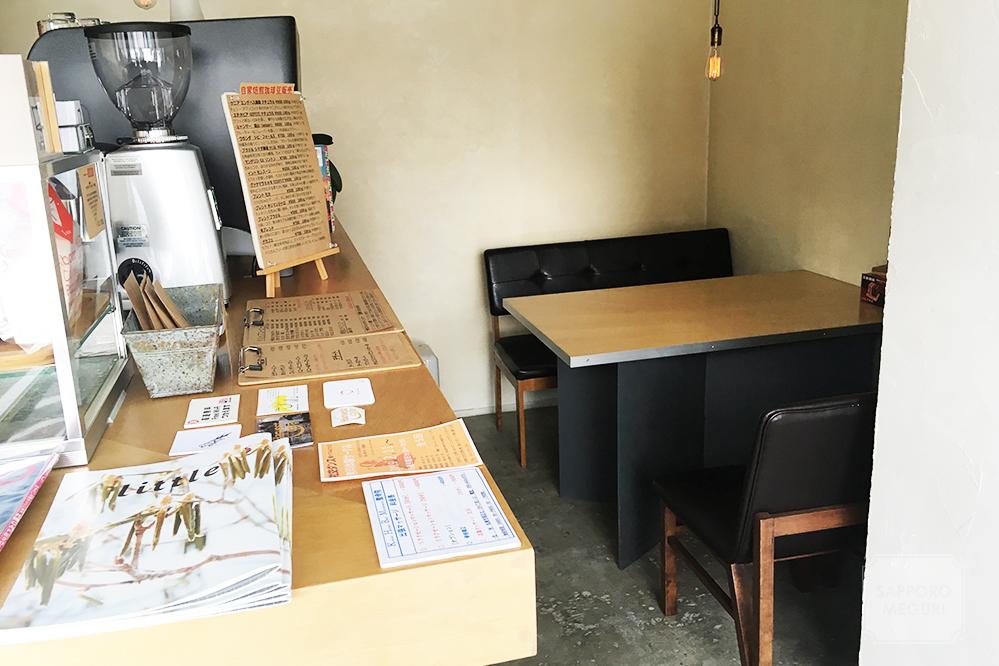 カフェスイッチの店内
