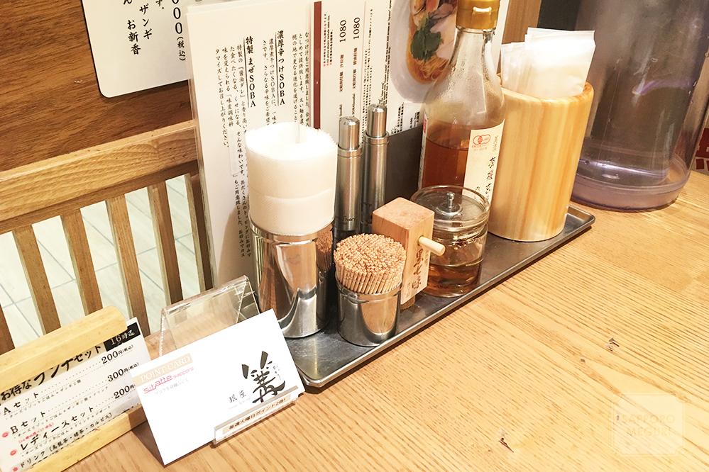 銀座篝札幌店の調味料