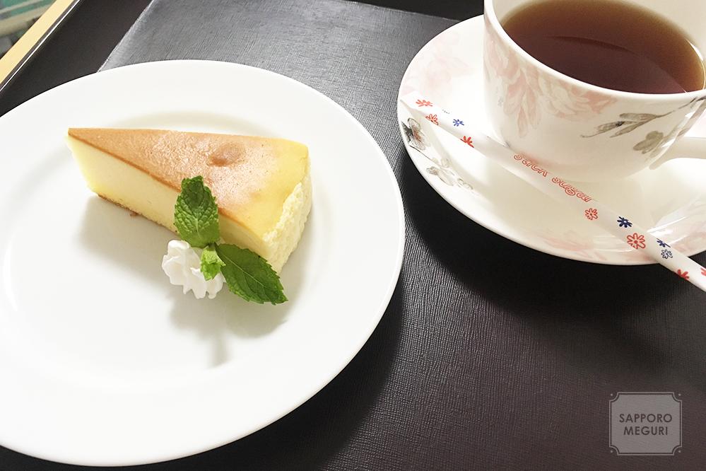 福住産科婦人科クリニックの食事