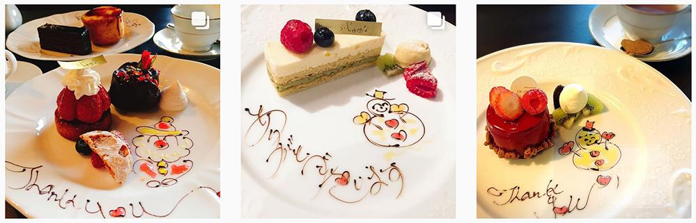 らじゅゆな ケーキ プレート デザート