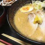 札幌市豊平区豊平公園駅近くの仁の蔵の味噌ラーメン