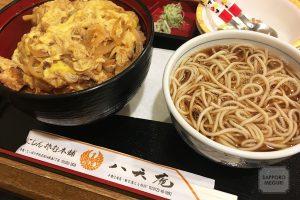 八天庵平岸店の蕎麦屋さんのカツ丼セット