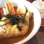 スープカレー 札幌 桑園 HIGUMA ヒグマ チキン 八百屋