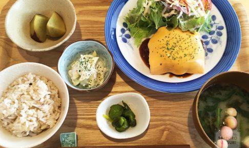 カフェ日和の本日の気まぐれチーズデミハンバーグ定食